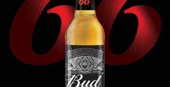 Бренд BUD представил новый продукт на рынке России