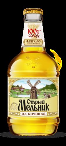 Старый Мельник из Бочонка