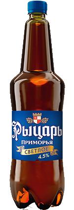 Rytsar Primoriya