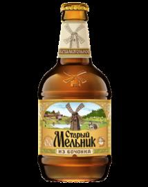 Старый Мельник из Бочонка Безалкогольное
