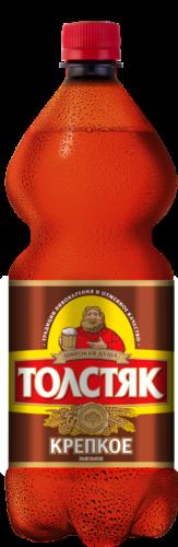 Tolstyak