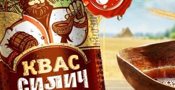 Компания AB InBev Efes передаст в медицинские учреждения Москвы 100 000 банок кваса