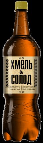 Хмель&Солод