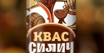 В чем сила окрошки: квас «Силич» объединил российские бренды в челлендже
