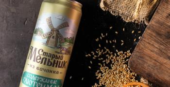 Пивоваренная компания AB InBev Efes запускает первое безглютеновое пиво в России