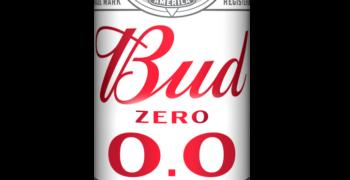 Легендарный «King of beers» запускает BUD ZERO