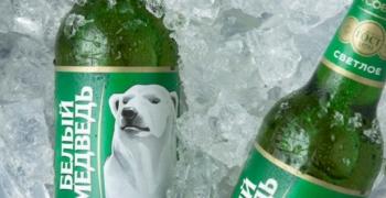 «Белый Медведь» завоевал медали международного конкурса Monde Selection 2021